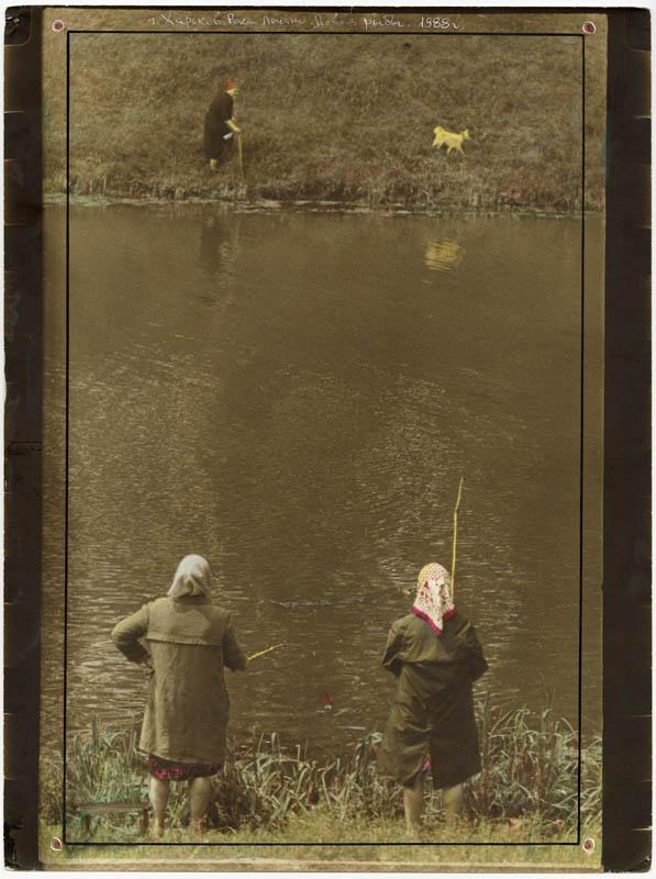 Рибалки (исправить на сайте)