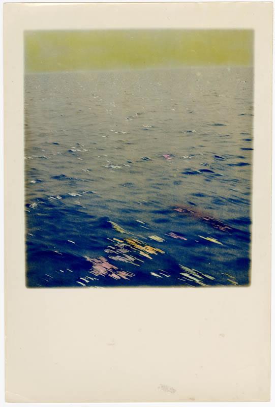 Вид на море з катера