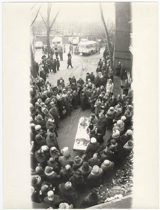Похорони Василія Дрокіна